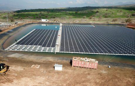 אושרה הקמת פאנלים סולאריים על מאגרי מים בחוף הכרמל
