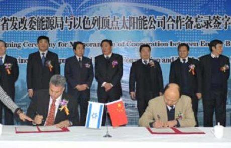 זניט סולר תקים בסין שתי חוות סולאריות בהיקף של 100 מיליון דולרים