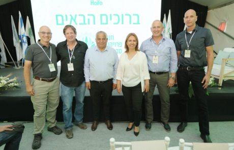 קבוצת חיפה השיקה 15 פרויקטים סביבתיים בשווי של 80 מיליון דולר בטקס חגיגי