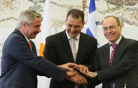 """ישראל וקפריסין במו""""מ מתקדם בסוגיית גבולות המים הכלכליים"""