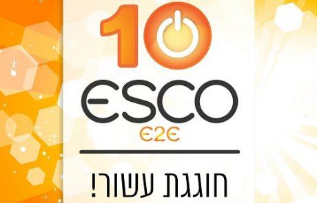 אסקו ישראל חוגגת עשור לפעילותה – חברת האנרגיה המובילה מקיימת אירוע חגיגי לציון התאריך
