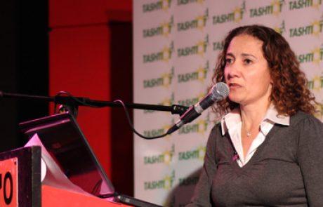 הרצאתה של נורית פירני, ראש ענף פיתוח עסקי בחטיבה המסחרית של בנק לאומי בכנס תחנות כוח סולאריות