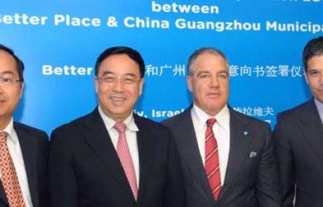 חברת CSG תקדם את מודל החלפת הסוללה של בטר פלייס בסין