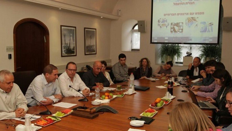 הוקמה ועדה מורחבת להקלה על חובות החשמל של אוכלוסיות מוחלשות בישראל