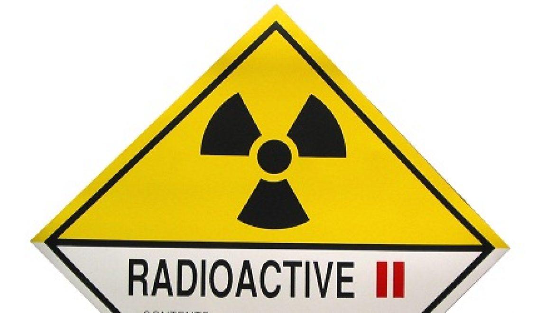 יפן: פיצוץ שלישי בכור בפוקושימה; רמת הקרינה הגיעה לדרגה מסוכנת
