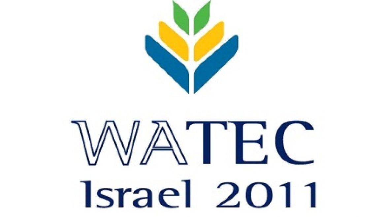 הזמנה: תערוכת וואטק 2011 – 15-17.11.2011