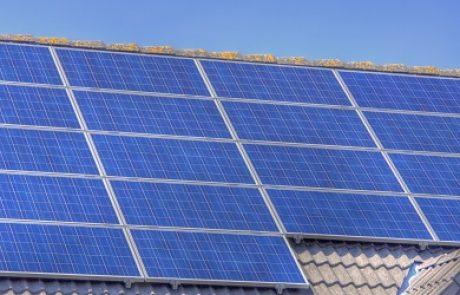 הבנק העולמי החל להתקין פאנלים סולאריים שיספקו חשמל בעזה