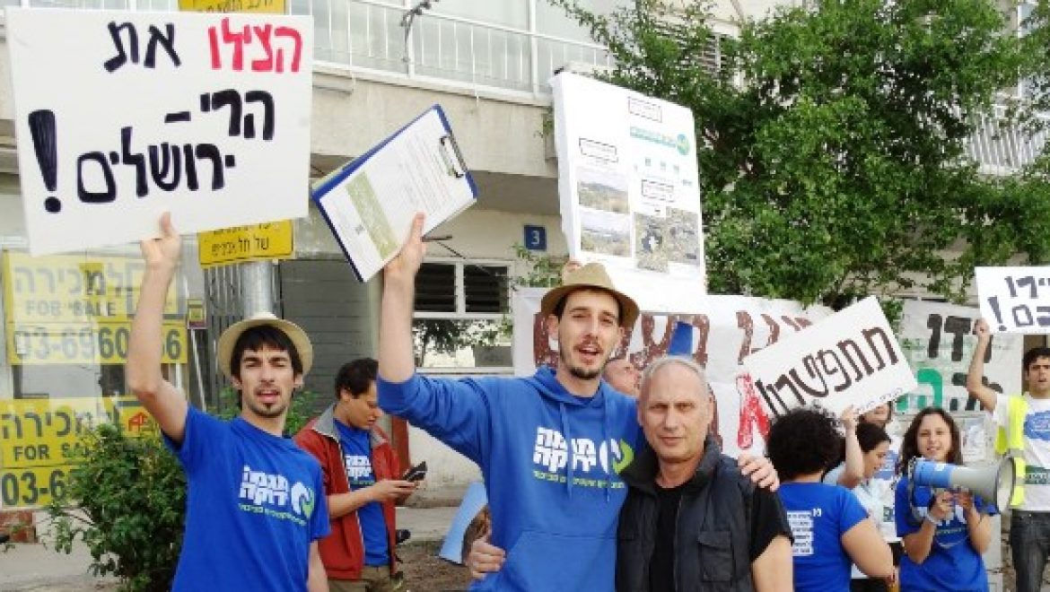 """פעילי סביבה הפגינו נגד הבנייה בהרי ירושלים- """"הליך התכנון דורסני ומנוגד למדיניות"""""""