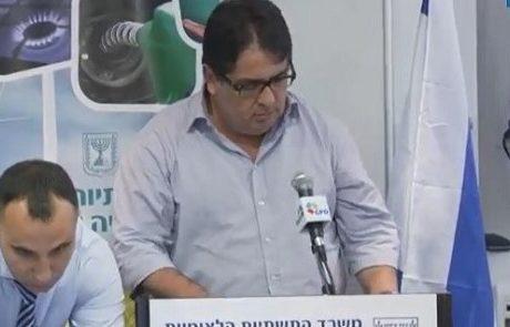 """""""אחד הדברים הכי משמעותיים שאנו מסתכלים היום במשק הישראלי זה צמיחה דרמטית של הביקושים לגז טבעי בישראל"""", כך אמר מנכ""""ל דלק יוסי אבו"""