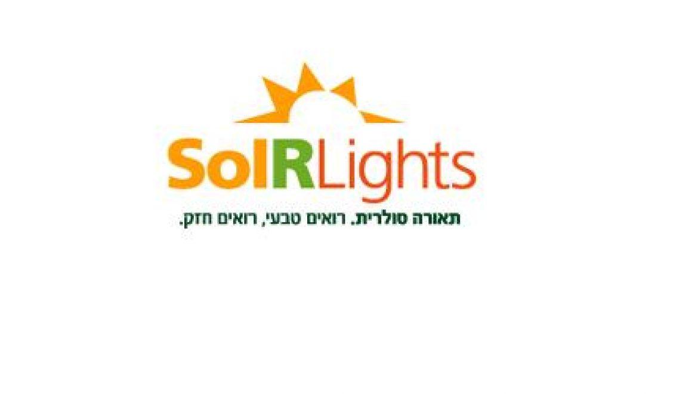 סולאר לייט – solarlights