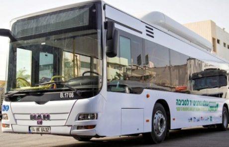 בקרוב: 40 מיליון שקל להעברת התחבורה בחיפה לגז טבעי