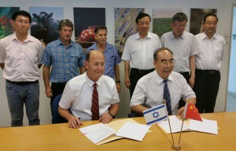מכון וולקני יפתח אתר הדגמה של טכנולוגיות חקלאיות מתקדמות בסין