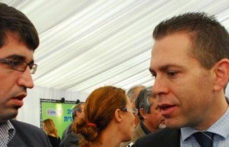 הממשלה תדון בהצעת ארדן להקמת ועדת שרים לקידום אנרגיות מתחדשות