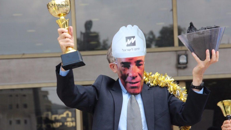 """מפגן מחאה בכניסה למשרד האנרגיה בירושלים: אות הוקרה """"לשר הפחם יובל שטייניץ"""""""