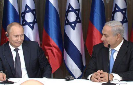 רוסיה וישראל ישתפו פעולה בתחום האנרגיות המתחדשות