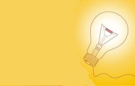 חברת החשמל תשלח ללקוחותיה מידע והמלצות להתייעלות אנרגטית