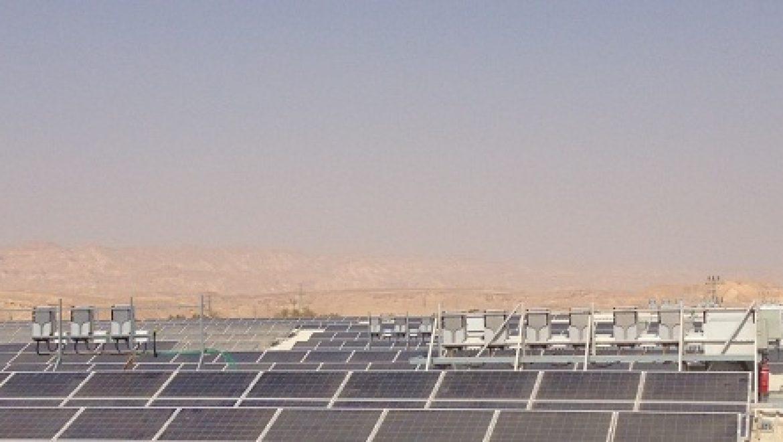 קיבוץ יקום רכש 6% מדוראל אנרגיה מתחדשת לפי שווי של 235 מיליון שקלים