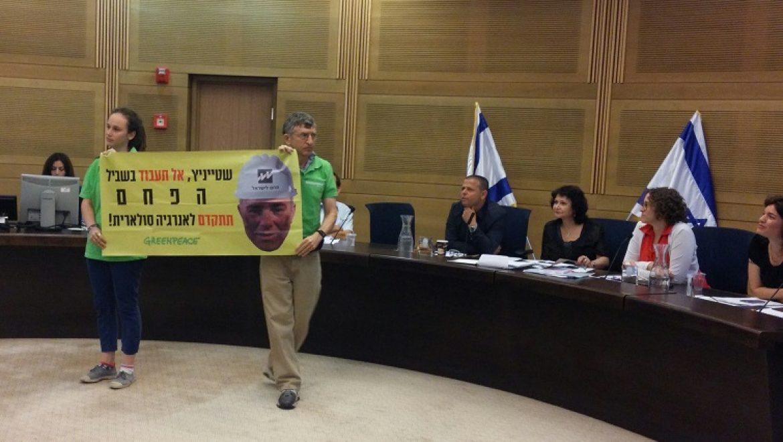 """""""לתחנות הפחמיות ההשפעה המשמעותית ביותר על בריאות התושבים בישראל"""""""