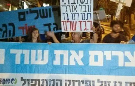 במוצאי שבת ההפגנות נגד מתווה הגז חוזרות בכל הארץ