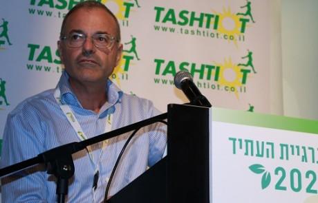 """עו""""ד אמיר ביידא בכנס אנרגיית העתיד  2020: עסקאות אנרגיה מתחדשת מול רשות מקרקעי ישראל"""