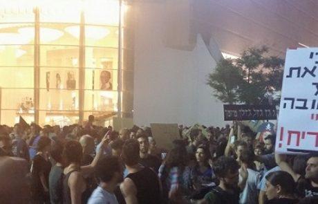 ההפגנה בכיכר הבימה: אלפים הפגינו נגד ההסכם עם מונופול הגז