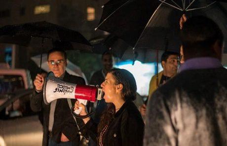 ההפגנה על מתווה הגז: אלפים הגיעו למחות ברחבי הארץ