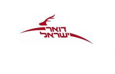 מכרז חדש של דואר ישראל להקמת מערכות סולאריות עסקיות