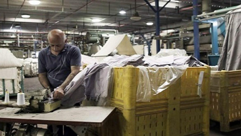 ברגע האחרון: מפעל נגב טקסטיל לא ייסגר