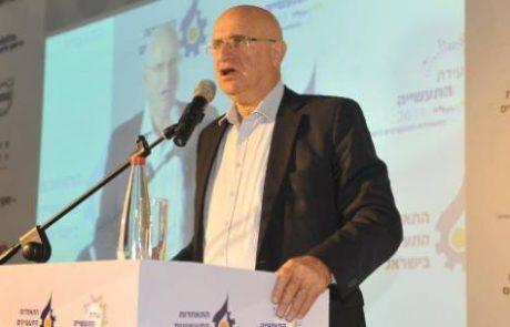 ברוורמן בועידת התעשייה: רמת הבריאות, החינוך והרווחה בישראל הם בתחתית