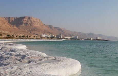 מועצת הנפט מאשרת: זרח תוכל לחפש נפט באזור נחל משמר בים המלח
