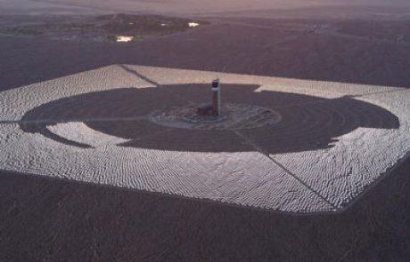 NRG תמכור נכסי אנרגיה ב-4 מיליארד דולר