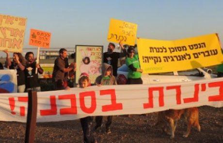 המחאה נגד קידוחי הנפט ברמת הגולן נמשכת – הפגנה מחוץ לאתר הקידוח