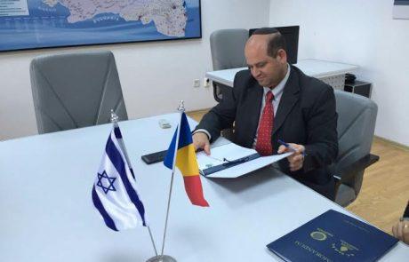 """הגיחון ויוטיליס חתמו על חוזי שת""""פ עם חברות מים ברומניה"""