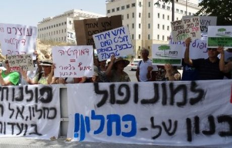 """הפגנה מול קבינט הדיור דרשה היום מכחלון: """"אל תיצור דיקטטורה בוועדות התכנון"""""""