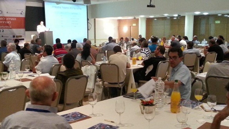 נפתחה הוועידה לחסכון והתייעלות אנרגטית בייצור, תפעול ואחזקה