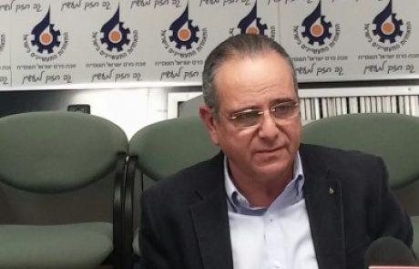 נשיא התאחדות התעשיינים: בעקבות משבר הגז משקיעים זרים יימנעו מישראל