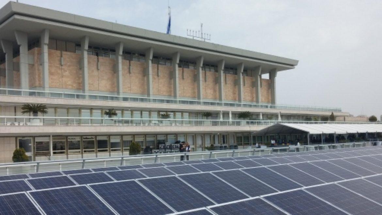 על שולחן הכנסת: הצעת חוק לקידום אנרגיה ירוקה