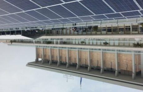 ועדת הכספים אישרה את הצעת החוק למתן הטבות מס ליצרני חשמל ביתיים מאנרגיה מתחדשת