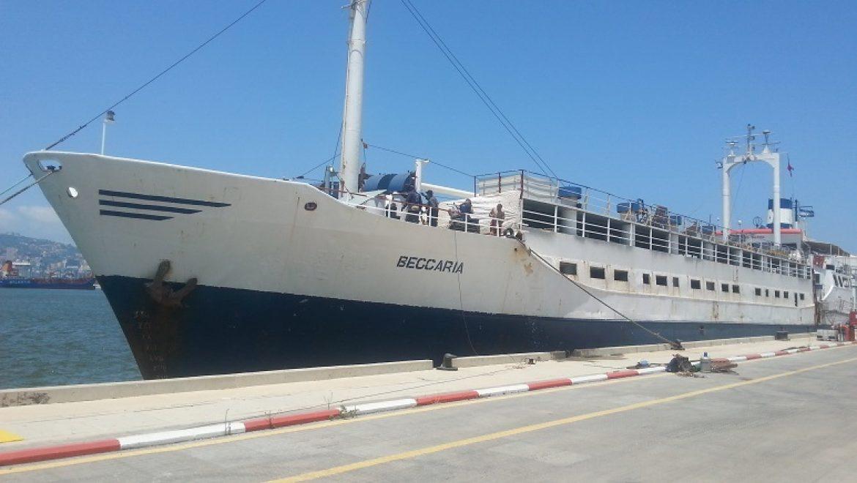 """ביהמ""""ש הטיל קנס של 90 אלף שקל על חברת הספנות Beccaria Shipping בחשד לזיהום מי הים"""
