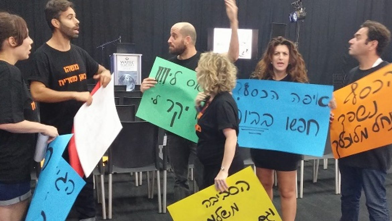 מחאה בכנס WATEC: השתמשו בטכנולוגיות המים הישראליות גם בישראל