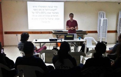 מיוחד לתשתיות: אורי בן דב בהרצאה המקיפה על מתווה הגז – חלק ב'