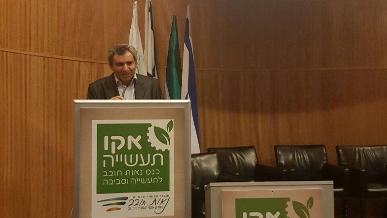 """אלקין """"טכנולוגיות להגנת הסביבה ושינויי אקלים הן פוטנציאל למקור הכנסה אדיר לכלכלת ישראל"""""""