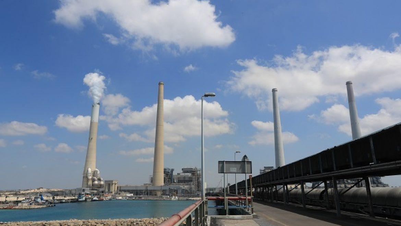 שלב נוסף בהפחתת הפליטות בתחנת הכח אורות רבין: הופעלה יחידת ייצור עם סולקנים