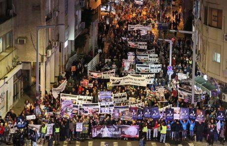 """אלפים הפגינו בתל אביב """"משלוחים חיים הם משלוחי מוות"""""""