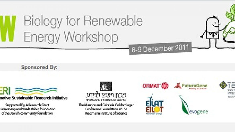 הזמנה: כנס סטודנטים לביולוגיה ואנרגיה מתחדשת