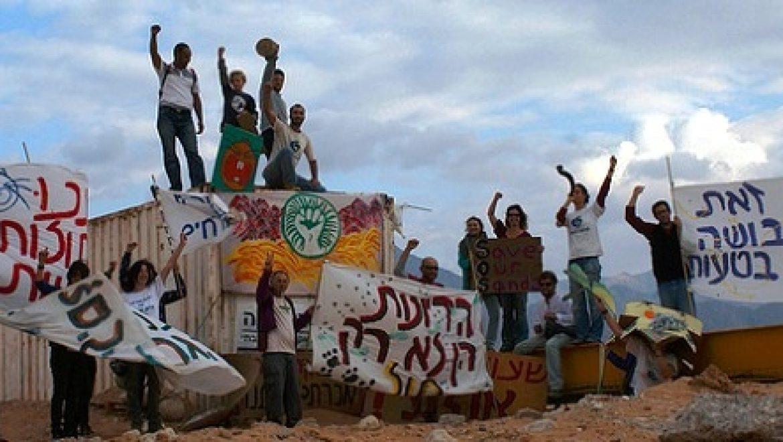 פעילי סביבה ותושבי הערבה יוצאים למאבק על חולות סמר