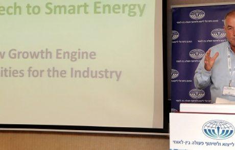סמינר רשתות חשמל חכמות: חלון לעולם אנרגטי חדש