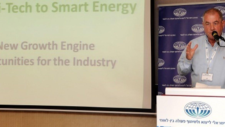 אדירה אנרגיה מתקדמת לקראת הנפקה בישראל