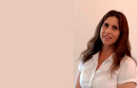 """איריס האן נבחרה למנכ""""לית החדשה של החברה להגנת הטבע"""