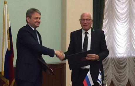 נחתם הסכם הבנות לשדרוג שיתוף הפעולה בין ישראל לרוסיה בתחום החקלאות